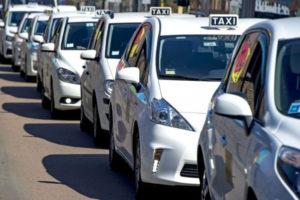 такси рима