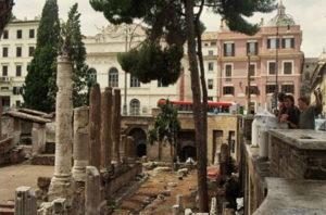 Римские дворики
